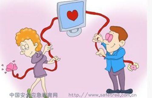 90% of HK Singletons Look for Love Online - All China Women's Federation