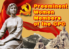 Preeminent Women Members of the CPC
