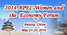 The 2014 APEC Women and the Economy Forum