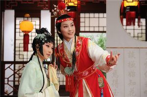 Award Winning Kunqu Opera 'Dream of Red Mansions' Premieres in London