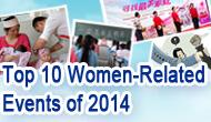 Top 10 Women-Related Events of 2014