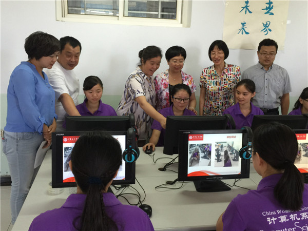 CWU Donates 'Yiwu Youth Electronic Reading Room' to Xinjiang Uygur Autonomous Region