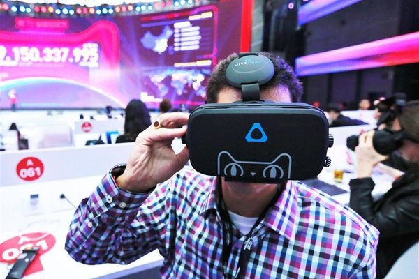 World's First Ever VR Shopping Store on Alibaba's Tmall