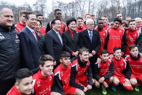 Vice-Premier Liu Yandong Calls for Closer China-Germany Football Cooperation