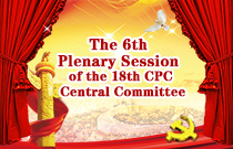 The 6th Plenary Session of the 18th CPC Central Committee