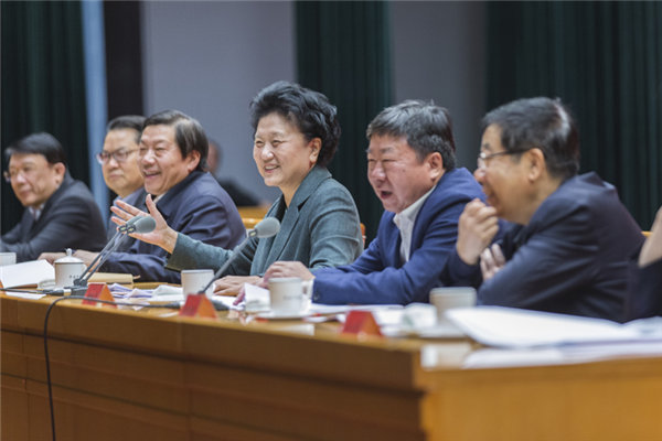 Vice Premier Liu Yandong Attends Seminar on University Education