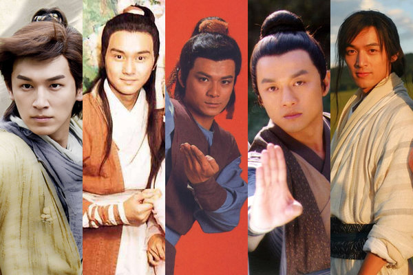 From 1983 to 2017, 'The Legend of the Condor Heroes' Lives