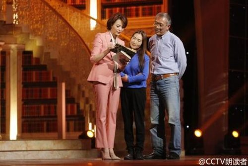 TV Host, Producer Dong Qing Returns to Small Screens in Latest Literary Show