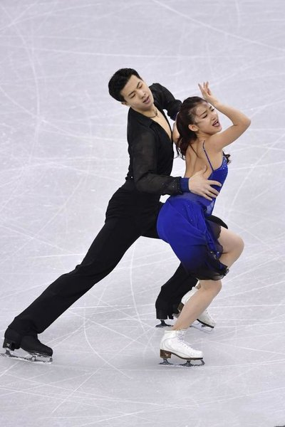 China Wins Ice Dance at 8th Asian Winter Games