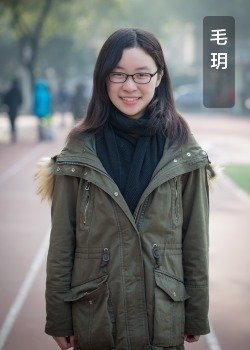 China Student Wins Scholarship to World's 'Most Selective University'