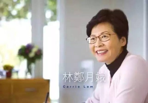 Lam Cheng Yuet-ngor Elected 1st Female Chief Executive of HK
