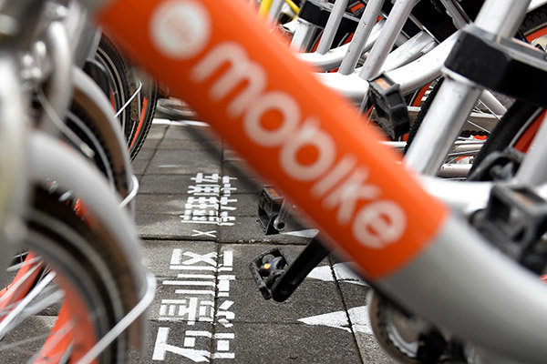 Mobike's Founder Hu Weiwei Gives Response to Public's Concerns