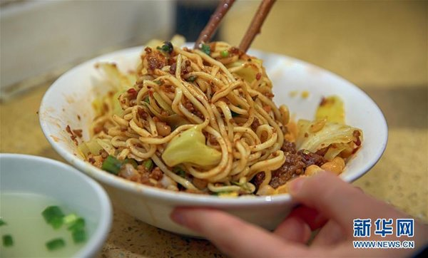 Chongqing Small Noodle with Strong Spicy and Savory Flavor in SW China
