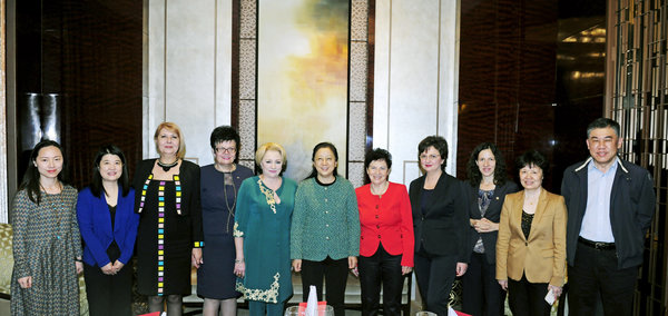 ACWF President Meets Visiting Romanian Women's Delegation