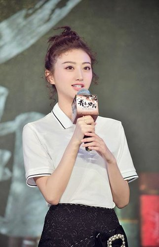 Chinese Actress Jing Tian Stars in Summer Cinema Romance