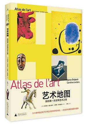Atlas De L'art