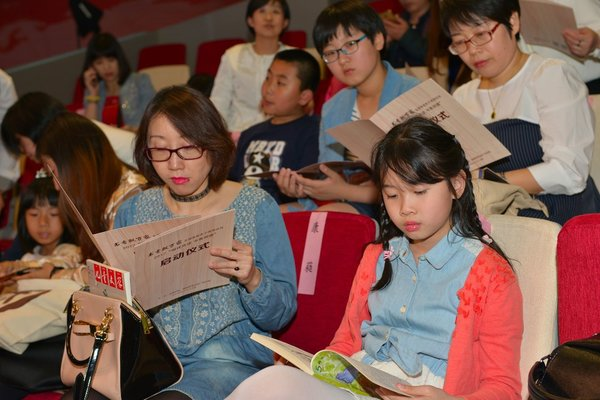 ACWF Launches 2017 Parent-Child Reading Campaign in Beijing