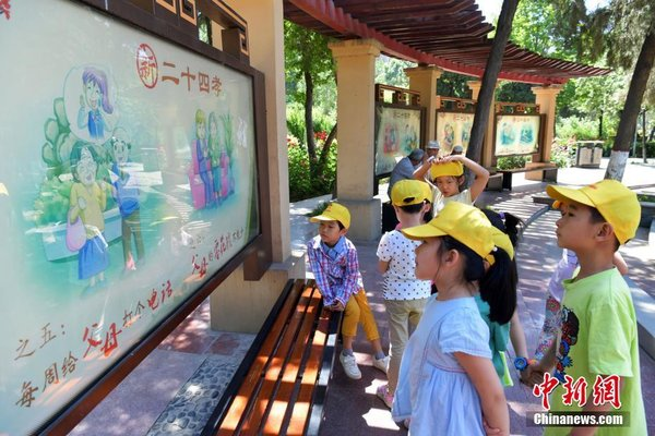 China's 1st Family Culture-themed Park Opens in Hebei