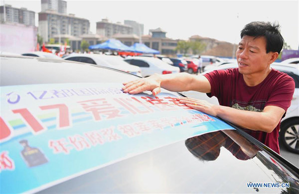 Free Ride Campaign Launched for Examinees During Gaokao in Anhui