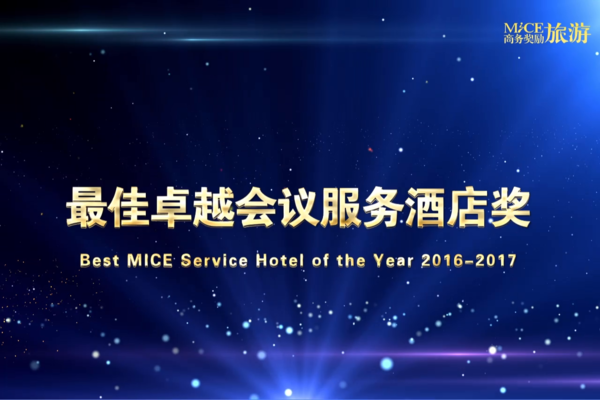 MICE Golden Chair Awards Promote Incentive Tourism in China