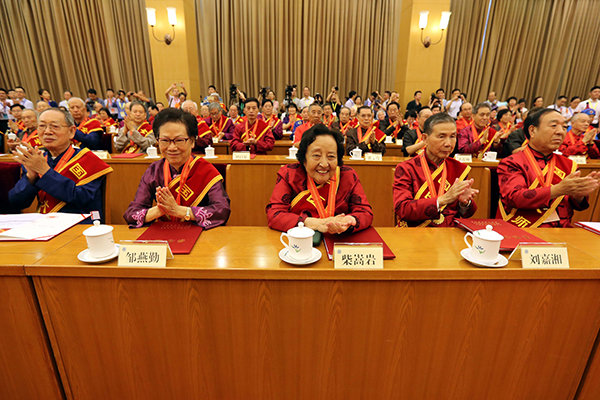 Awards Ceremony Recognizes 30 New Masters of TCM