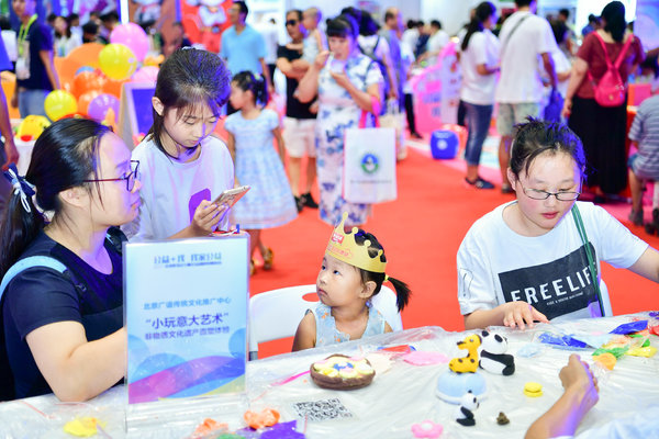 Beijing Women's Federation Holds Expo to Promote Public Spirit