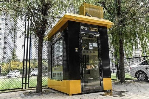 Self-service Gym Pods Pop up Around Chinese Cities - All China