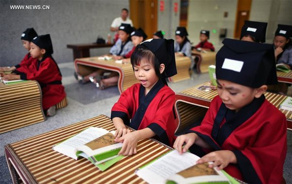 chinese culture on education