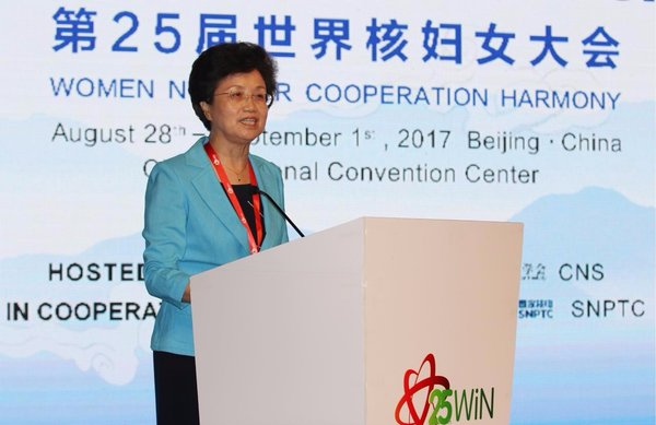 ACWF VP: Women Are Major Force to Promote Nuclear Industrial Development
