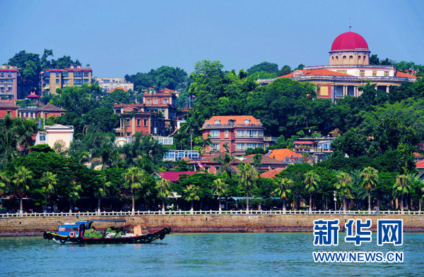 BRICS Host Gulangyu Islet Receives World Heritage Site Certificate