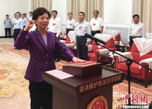 Chen Yiqin Appointed Secretary of Guizhou Party Leadership Group