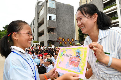 Teachers, Students Celebrate Upcoming Teachers' Day in China