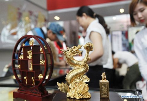 S China City Holds China Int'l Collection Expo