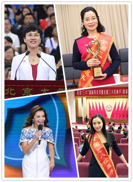 ACWF Begins Selection Process to Honor China's Most Prominent Females