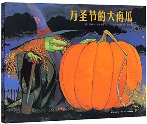 6 Halloween Books for Children - All China Women's Federation