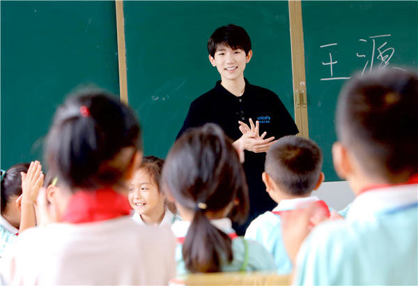 TFBoys Band Member Wang Yuan Focuses on Larger Causes