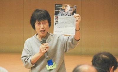 Retired Teacher from Japan Helps Fellow Japanese Understand Nanjing Massacre