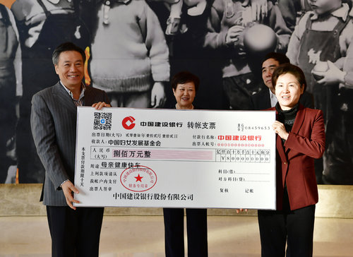 CWDF, Chinese Bank Inaugurate Mobile Clinics to Improve Women's Health