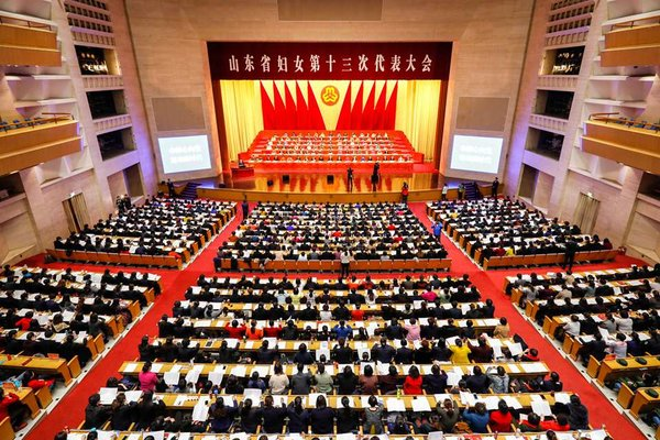 13th Shandong Women's Congress Opens in E China