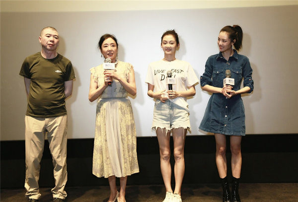 Chinese Writer Yan Geling Favored by Movie Directors