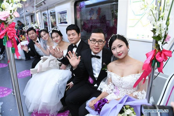 Group Wedding Ceremony Held at Subway Station in C China