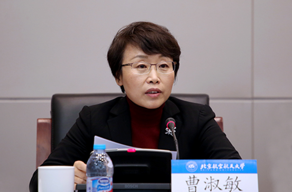 Female Official Appointed as Party Committee Secretary at Beihang Uni