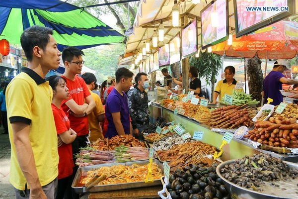 12th Int'l Culinary Festival Held in Vietnam