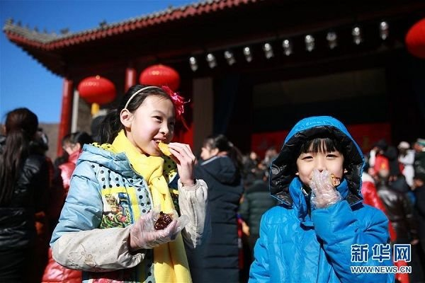 North China County Holds Niangao Feast