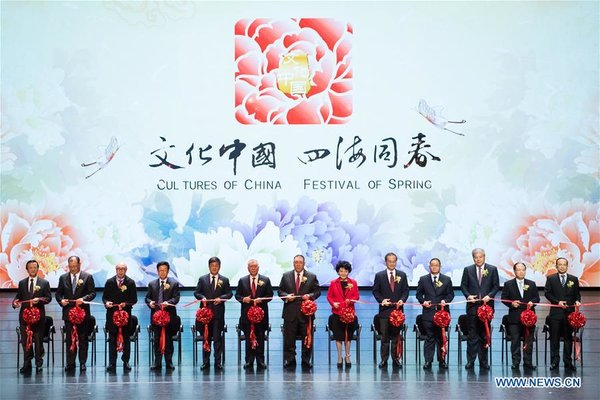 Gala Celebrating Chinese Lunar New Year Held in Macao
