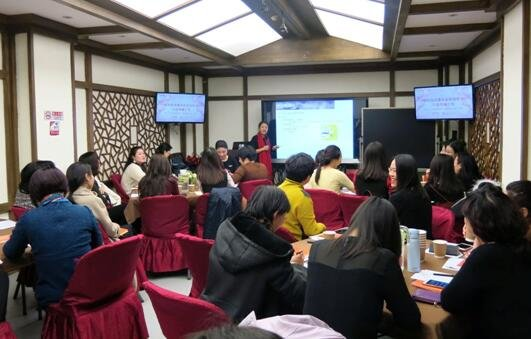 CWDF Offers Profession-Related Training Courses for Women