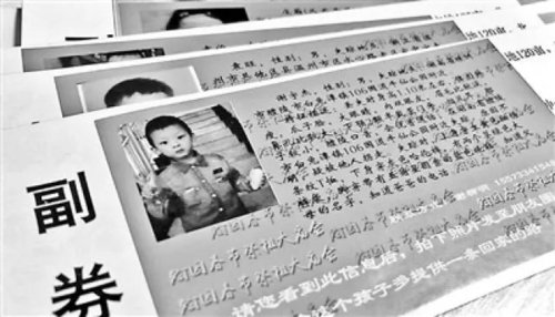 Temple Fair Organizers Print Photos of Missing Children on Tickets