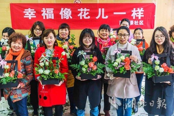 Hubei women