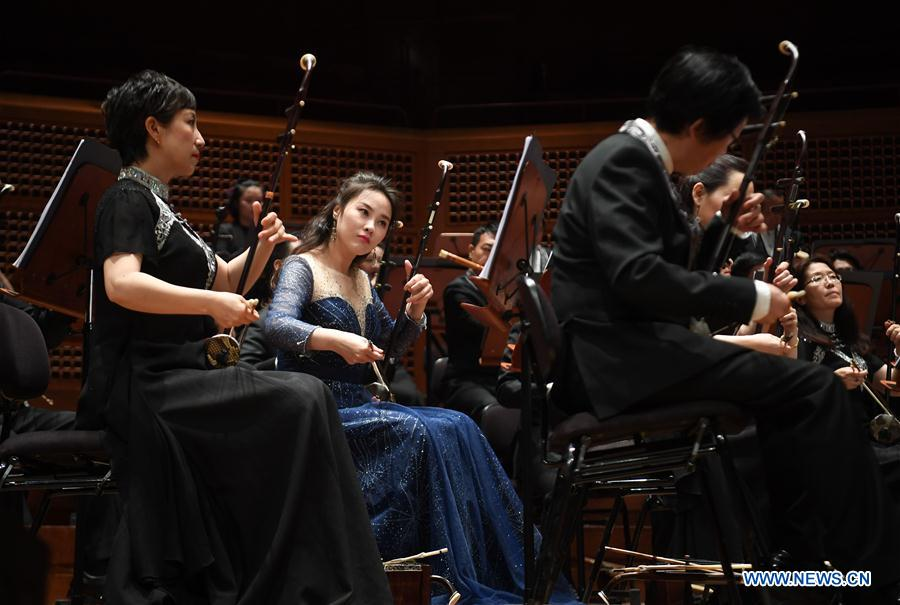 Concert of 'Enchanting China' Presented in San Francisco