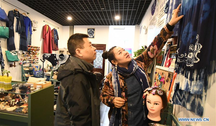Artist Opened Shop to Protect Traditional Shaman Culture